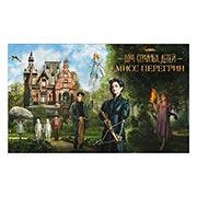 Неформатный постер Miss Peregrine's Home for Peculiar Children